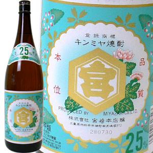 winekatayama_kinnmiya1800